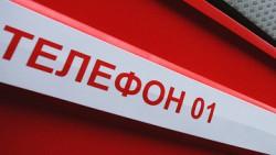 Более 3,5 тыс человек приняли участие в пожарных учениях в МГУ-wpid-348701627_4