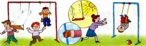 Правила безопасности на детской площадке-clip_image00343-300x95