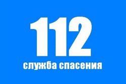 В России вступает в силу закон о едином экстренном номере «112»-wpid-112