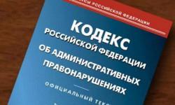 Штрафы белгородского эконадзора за полгода выросли на 50%-wpid-13242342