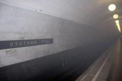 Всем российским метрополитенам предъявила претензии Генпрокуратура-wpid-1453