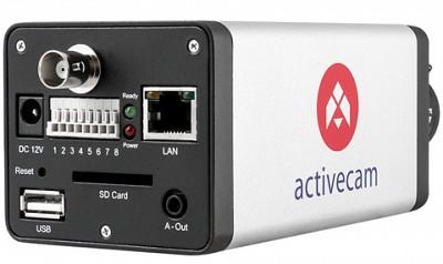 ActiveCam AC-D1050 - сетевая Box-камера с хорошей детализацией-wpid-145646423