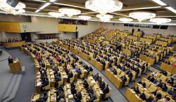 Депутаты ГД подготовили поправки в закон о безопасности на транспорте-wpid-275