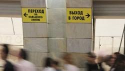 """Задымление на """"серой"""" ветке метро из-за короткого замыкания-wpid-372722664"""