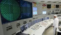 Учения на Ленинградской АЭС пройдут по сценарию событий на Фукусиме-wpid-497692620