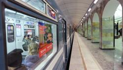 6,68 млн руб заплатит Петербург за систему опознания лиц в метро-wpid-517466316