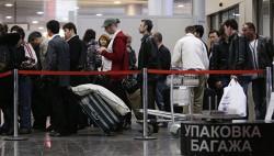 Законопроект о досмотре пассажиров и багажа на транспорте внесен в ГД-wpid-637215688