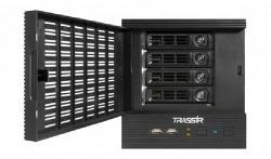 Новое поколение TRASSIR DuoStation-wpid-678768672