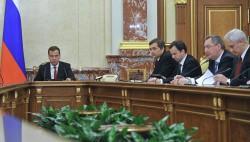 Правительство обсудит изменения в законе о транспортной безопасности-wpid-925078529