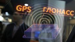 США выступают против размещения в стране станций ГЛОНАСС-wpid-960372914