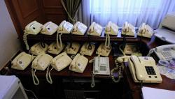 Правительственная связь защищена от прослушки должным образом - Песков-wpid-973672239