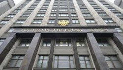 Законопроект о системе профилактики правонарушений приняла ГосДума-wpid-997067597